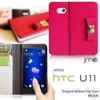 d6279a31ae HTC U11 HTV33 ケース 手帳型 htv33 カバー スマホケース 手帳 スマホカバー 本革 レ.