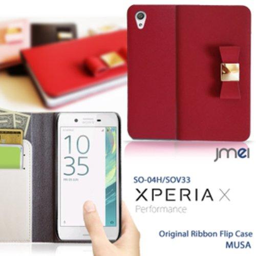 7bdbc3801a Xperia X Performance SO-04H/SOV33 本革 JMEIレザーリボンフリップ ...