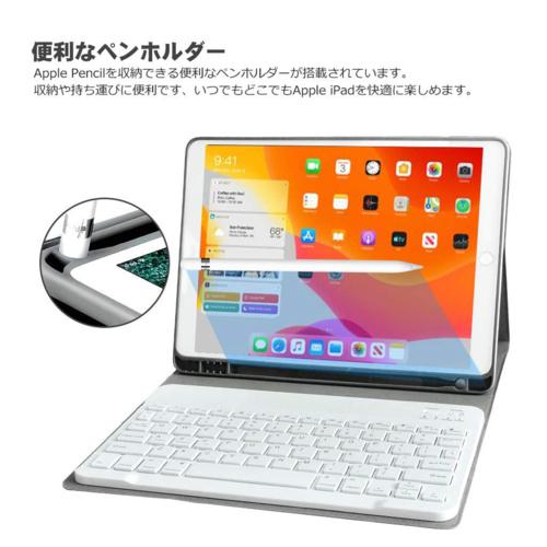 7 世代 ケース キーボード 第 ipad