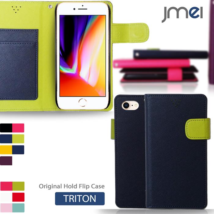 e05bfea51a iPhone 8 Plus ケース 手帳型 iphone8 plus - JMEI - 日本露天