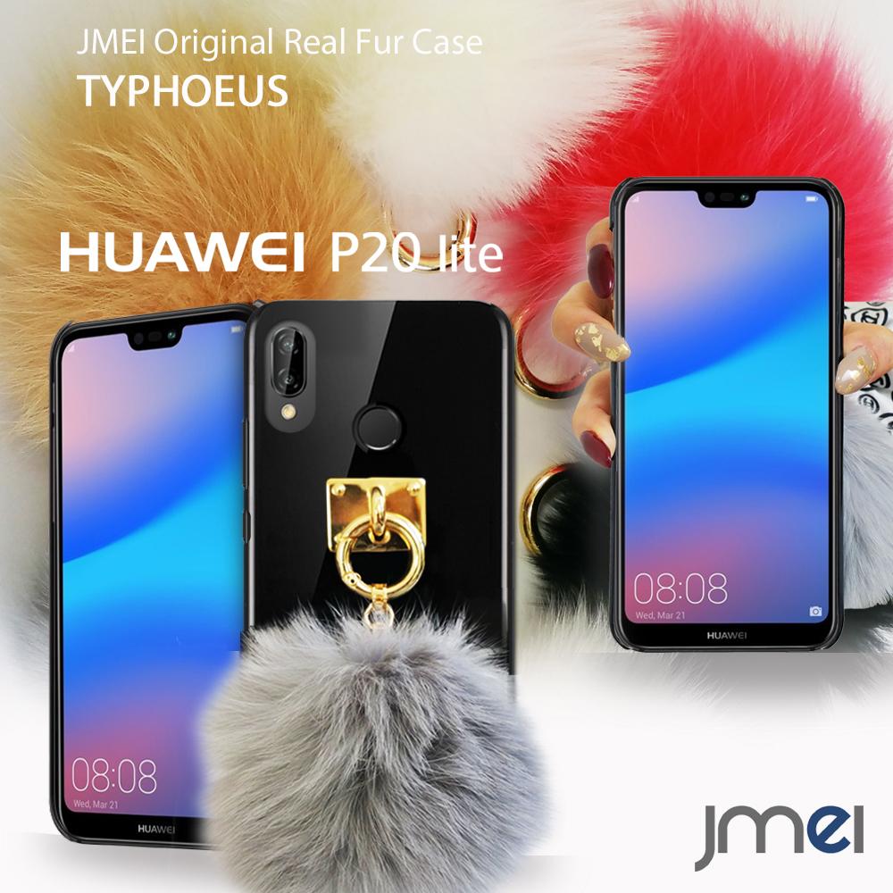 521dee43de Huawei P20 lite ケース HWV32 スマホケース - JMEI - 日本露天