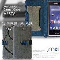 1a7a19e5c7 XPERIA A2 SO-04F JMEI 手帳型 レザーケース VESTA スマホケース スマホ カバー 全機.