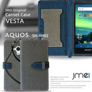 9bf0fc55b3 AQUOS SH-RM02/SH-M02 JMEI 手帳型 ... JMEI【ポンパレモール】