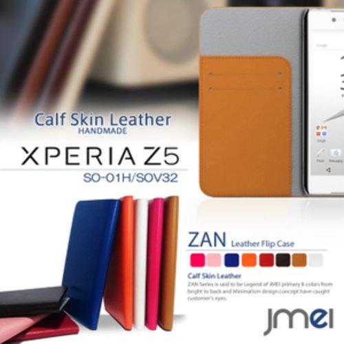 b45fffec88 Xperia Z5 SO-01H SOV32 本革 JMEIオリジナルレザーフリップケース ZAN ...