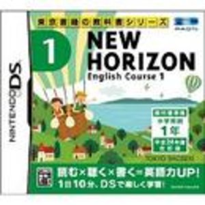 NEW HORIZON English Course 1 ~新品~DS ソフトNTR P TJ9J 新品ゲーム