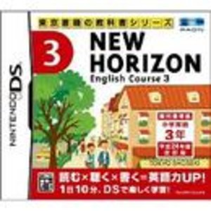 NEW HORIZON English Course 3 ~新品~DS ソフトNTR P TJ7J 新品ゲーム