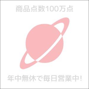 素敵な 【 101A】【CD】 101A// 0号室の旅人【10,000円以上購入で送料無料【】【CD】】, マルチカラー:cbf1d308 --- ahead.rise-of-the-knights.de