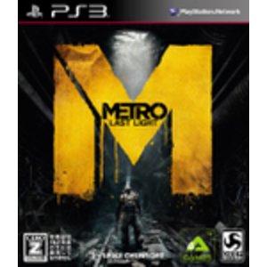 新発売の メトロ ラストライト PS3 (CERO区分_Z) 【新品】 PS3 ソフト BLJS-10218 / 新品 ゲーム, JAM REED e7d90eb3