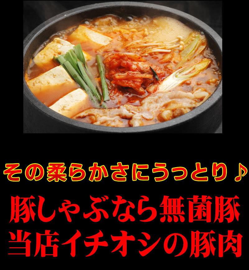 豚肉 もも肉 しゃぶしゃぶ トンしゃぶ 豚しゃぶ 無菌豚 香川 送料無料