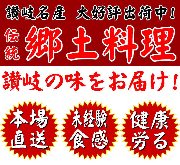 香川 讃岐 さぬき しょうゆ豆 醤油豆 送料無料