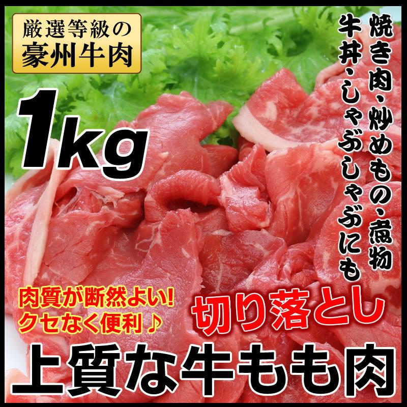 すき焼き豆腐バーグ