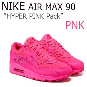 【半額】 【送料無料】NIKE AIR MAX 90 GS /HYPER PINK /ピンク レディース【ナイキ】【レディース】【エアーマックス90】 シューズ, ホビーライフジャパンWEST 60a4e94e