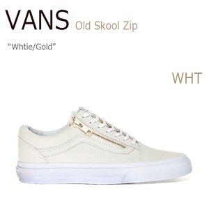 誕生日プレゼント 【送料無料 Zip】VANS Old Skool Old Zip White/Gold【バンズ Skool】【VN-018GI1L】 シューズ Vans/バンズ/Old Skool Zip/White/Gold/VN-018GI1L, ハサママチ:5fdf5dc7 --- rise-of-the-knights.de