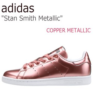 今年も話題の 送料無料 アディダス スタンスミス スニーカー adidas メンズ メタルピンク レディース STANSMITH スニーカー アディダス METALLIC メタリック Copper Metallic Ftwr White メタルピンク CG3678 シューズ アディダス スタンスミス スニーカー adidas STANSMITH METALLIC, オオウチヤマムラ:4871915d --- niederlandehotels.de