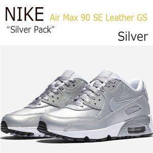 激安先着 【送料無料】NIKE Air GS/Silver Max Max 90【送料無料】NIKE SE Leather GS/Silver Pack/Silver【ナイキ】【エアマックス】【859633-003】 シューズ NIKE/ナイキ/Air Max 90 SE Leather GS/Silver/859633-003, 【激安】アウトレットトラベラー:26e6c5d9 --- fukuoka-heisei.gr.jp