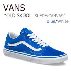 大きな割引 送料無料 送料無料 バンズ SUEDE オールドスクール VANS メンズ レディース OLD Imperial SKOOL SUEDE CANVAS Imperial Blue True White インペリアルブルー VN0A38G1MWG シューズ VANS/OLD SKOOL SUEDE/CANVAS/Blue/White/VN0A38G1MWG, haruオンラインショップ:7792d1f8 --- fukuoka-heisei.gr.jp