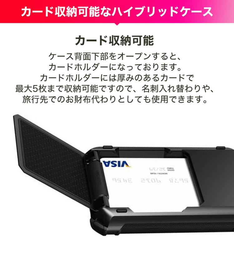 f9885fa04c 商品紹介. iPhone X ケース VRS DESIGN Damda Folder 米軍 MIL 規格 背面 カードケース 5枚 衝撃 吸収  ハイブリッド アイフォンX カバー お取り寄せ 【カード収納 ...
