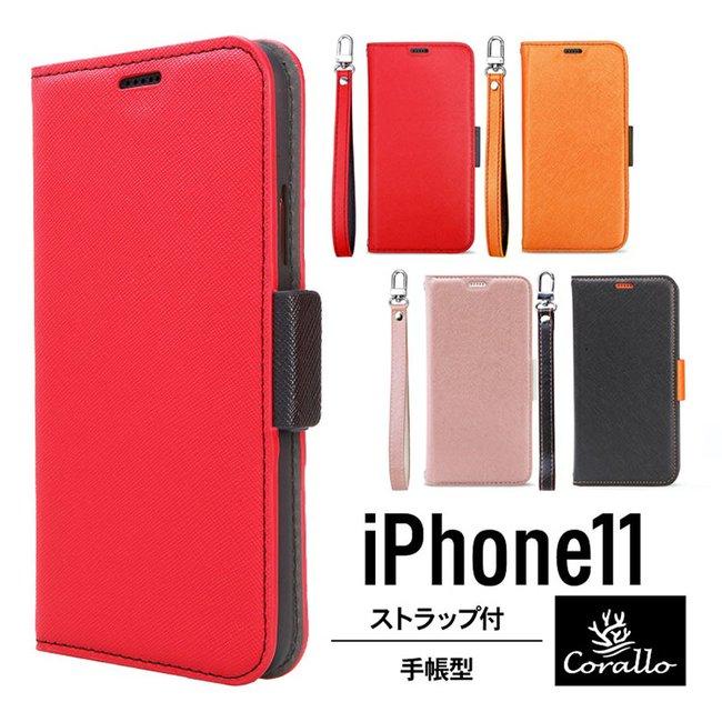 ケース iphone11