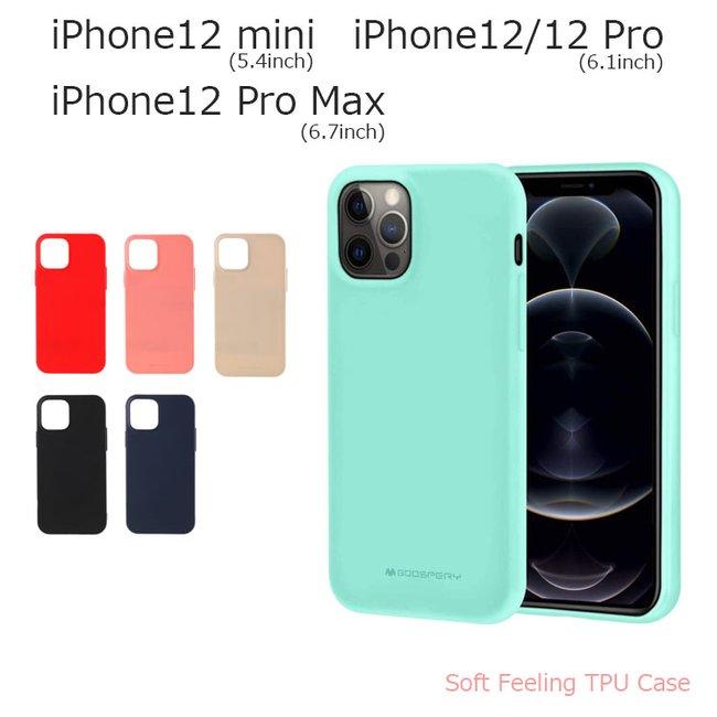 ケース iphone12