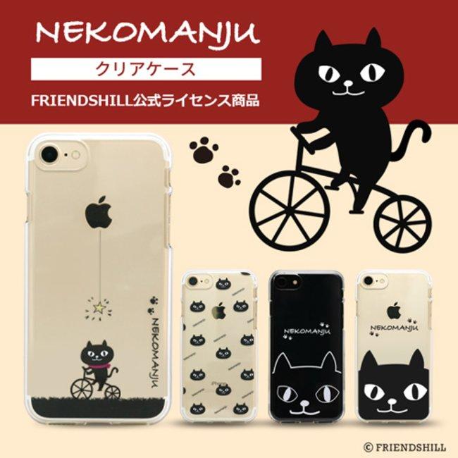iPhone8 ケース iPhone7 ケース abbi F...|nuna【ポンパレモール】