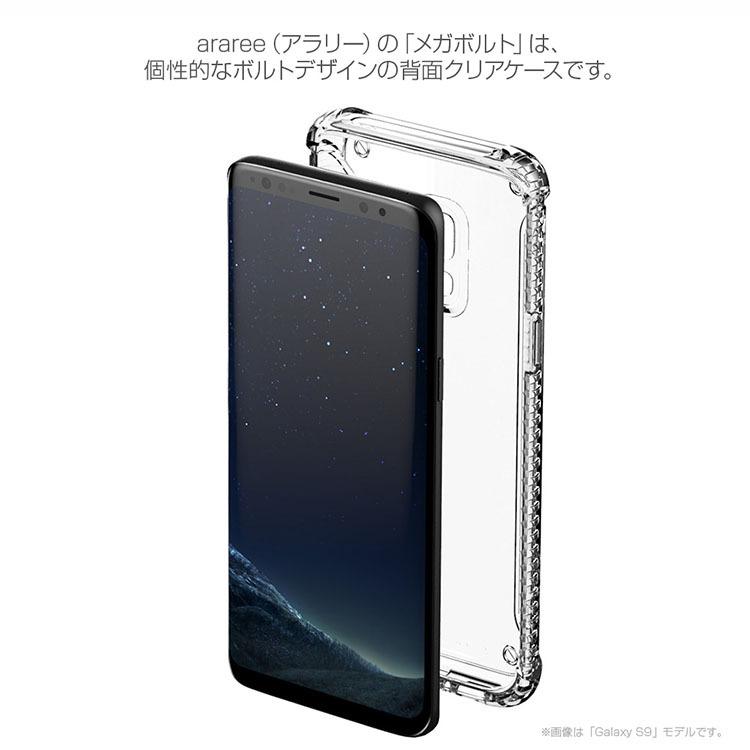 cb2859efd5 商品紹介. Galaxy S9 ケース araree Mega Bolt(アラリー メガボルト)ギャラクシー エスナイン カバー 耐衝撃 SC-02K  ...
