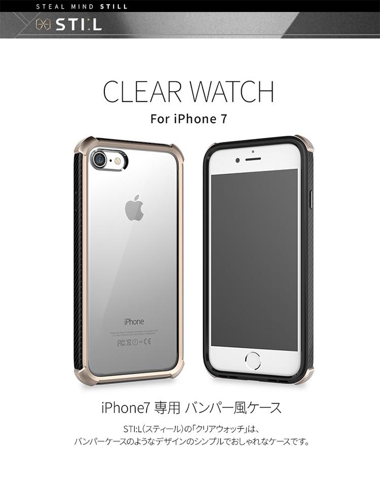 【楽天市場】お取り寄せ iPhone SE ケース 第2世代 iPhone8 ケース
