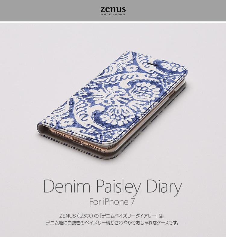 【楽天市場】お取り寄せ iPhone SE ケース iPhone SE 2020 ケース iPhone8