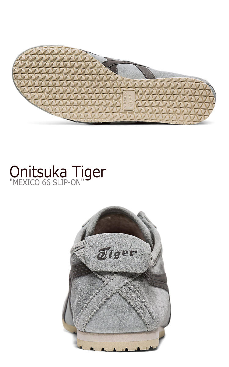 onitsuka tiger mexico 66 stone grey 50