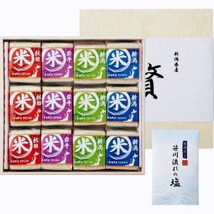 素晴らしい品質 贅沢銘柄 こしいぶき 食べくらべあきたこまち こしひかり 米 こしいぶき ひとめぼれ 米 ギフト対応 食品~米 贅沢銘柄 包装 のし 無料, エバーフレッシュ:81dfd055 --- peggyhou.com
