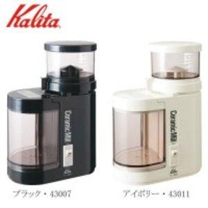 【人気沸騰】 Kalita(カリタ) 電動コーヒーミル セラミックミルC-90 電動 キッチン ファインセラミック, 美郷町 b5f7a391