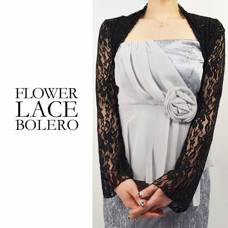 d4d57c997c01a ストレッチレースで着心地◎の花柄ボレロショート丈でせっかくのドレスを隠さず惹きたてます着まわし抜群のシンプルシルエット♪