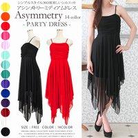 fb6a0404deef0 送料無料 ドレス ワンピース 14color 美ラインアシンメトリー 使えるシンプルエレガント ミディアムパーテ.