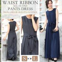 9084f20838cf7 パンツスーツ 結婚式 パンツドレス 大きいサイズ 送料無料 ウエストリボン タックデザ.
