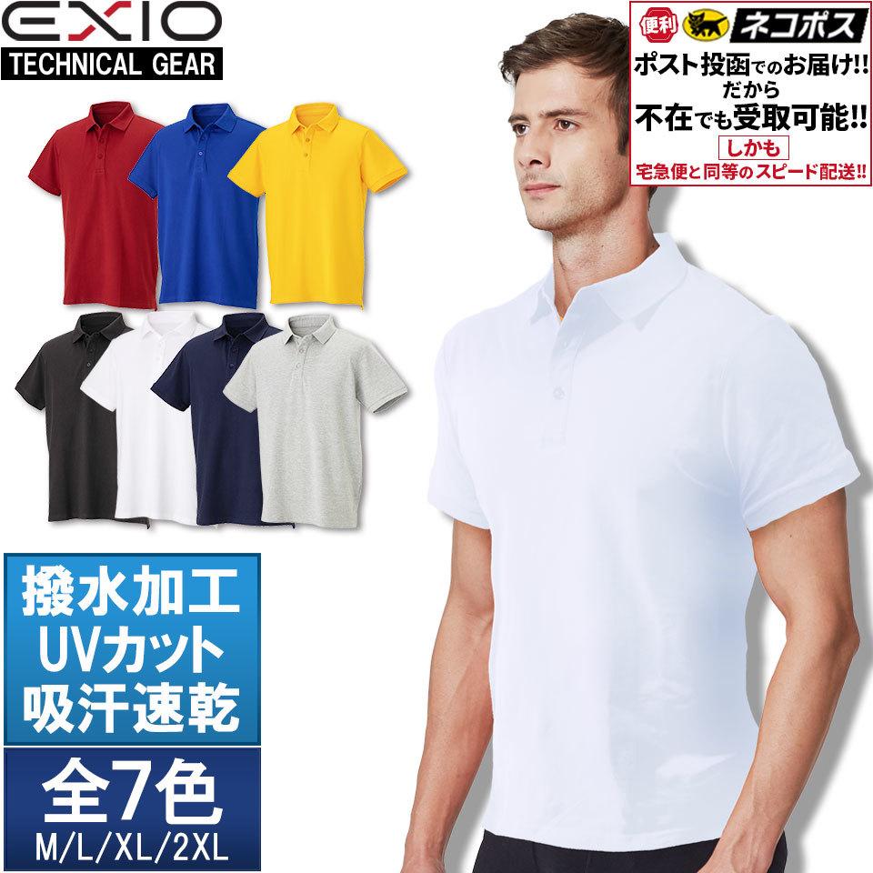 103ポロシャツ