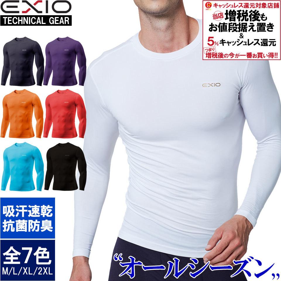 丸首 長袖シャツ