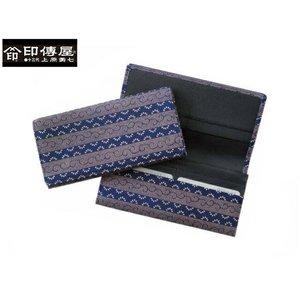 新しいブランド 正規品 印伝 印傳屋 印伝 レザー コレクション 束入 長財布 和風 日本製 和柄 2109 indn23, 御所浦町 5e603ae7