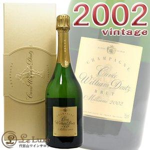 新しいエルメス ドゥーツ キュヴェ・ウィリアム[2002]GIFT BOXシャンパン/辛口 William/白 Cuvee ドゥーツ/化粧箱入り[750ml](ドゥッツ)Deutz Cuvee William 2002, 南河内郡:e6b12711 --- frmksale.biz