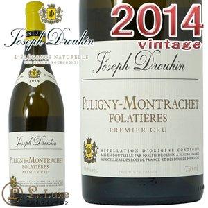 愛用 ピュリニー モンラッシェ プルミエ クリュ フォラティエール 2014ジョセフ ドルーアン 白ワイン 辛口 750mlJoseph DrouhinPuligny Montrachet 1er Cru Les Folatieres 2014, BEARS MART 187bb5c4