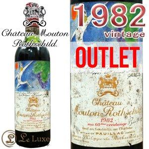 新着 アウトレット 1982 ラベル汚れ シャトー ムートン ロートシルト 赤ワイン 辛口 フルボディ 750ml Chateau Mouton Rothschild 1988, KIRARA by shin 077b658e