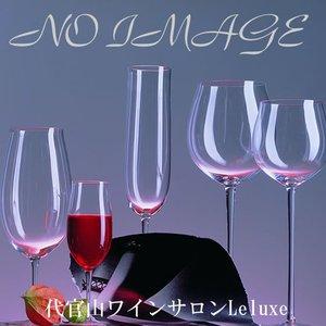 割引発見 ブルーノ・クラヴリエ ジュヴレ・シャンベルタン・プルミエ・クリュ・レ・コルヴォー・ヴィエイユ・ヴィーニュ[2006] [正規品] 赤ワイン/辛口 [750ml], ネイルパーツのジュエリーネイル 33bb4d2a