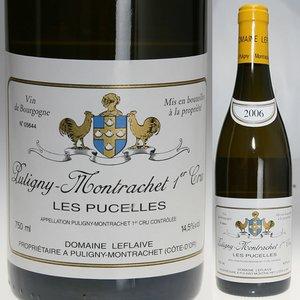 【最安値に挑戦】 2012 ピュリニー モンラッシェ プルミエ クリュ レ ピュセル ドメーヌ ルフレーヴ 正規品 白ワイン 辛口 750ml Domaine LEFLAVE Puligny Montrachet 1er Cru Les Pucelle, 織田幸銅器 6288aa14