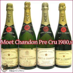 人気特価激安 【1980年代ロット】モエ・シャンドン プルミエ・キュヴェ[NV]オールド・ヴィンテージシャンパン/辛口/白Moet et Chandon Premier cuvee Old bottling circa 1980's, トライテック 通販部 9e62c3fe