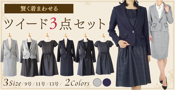 bd0c3007b1d95 フォーマルドレスshopドレスモード レディーススーツの商品一覧 ...