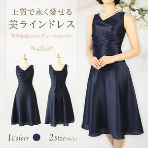 ee85006450ea5 c-scop4023181. 背の高い方におすすめのドレス スーツ · ミディアム丈・ロング丈 · 20