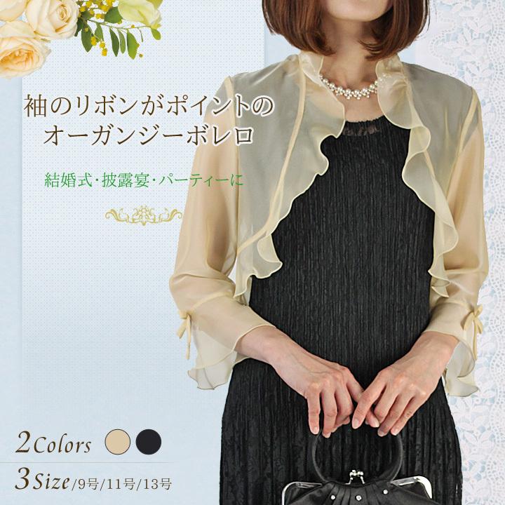 27件の「60代 女性 ファッション」で探した商品があります。