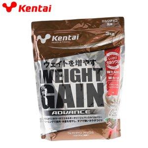 定番  ケンタイ(Kentai) ウエイトゲイン アドバンス ミルクチョコ風味 アドバンス 3kg 約100食分 約100食分 K5020 3kg ホエイ+カゼインプロテイン ビタミン・ミネラル配合, 階上町:ba47cec1 --- frmksale.biz