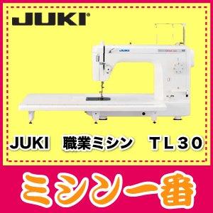 新作からSALEアイテム等お得な商品満載 JUKI 職業用ミシン TL30 (TL-25の後継機種) 【5年保証】JUKI/ジューキ 職業用ミシン TL-30/TL30職業用本縫いミシン シュプール TL-30型, ヨロンチョウ:0b60c3aa --- peggyhou.com