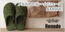 レヌード/Renudo