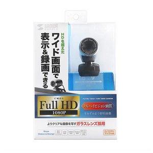 愛用  サンワサプライ HD FULL HD WEBカメラ WEBカメラ CMS-V37BK ワイド画面で表示 FULL&録画できる!, Abbot kinney:2a493421 --- pyme.pe