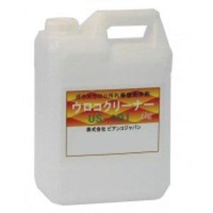 安い購入 送料無料 ビアンコジャパン(BIANCO JAPAN) ウロコクリーナー ポリ容器 4kg 送料無料 US-101 ウロコ状の汚れを強力に除去します。, 配管サポート:0626c7cc --- cartblinds.com